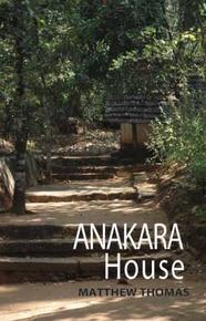 Anakara House