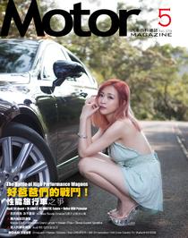 汽車百科雜誌 NO.378 /2017年5月號